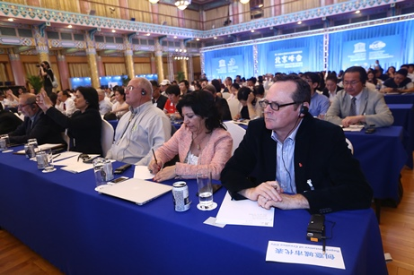 Beijing UNESCO Summit 2016
